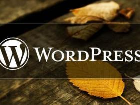 LNMP环境下安装wordpress,常遇到的问题及解决方法