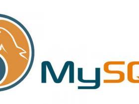MySQL版本对比