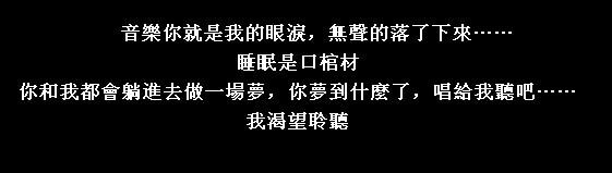 維生素·音乐-Vitaminmusic-Ki66 . Com