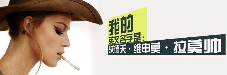 「瞎X8更新系列」:宅的最高境界 !!
