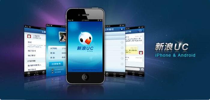 新浪UC宣布关停 ,网友直呼意外:怎么还在?