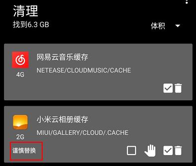 「Android」安卓辣鸡,有救了!!