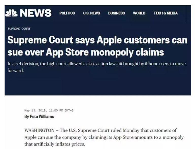 iPhone用户注意,你的钱被苹果睡了!!