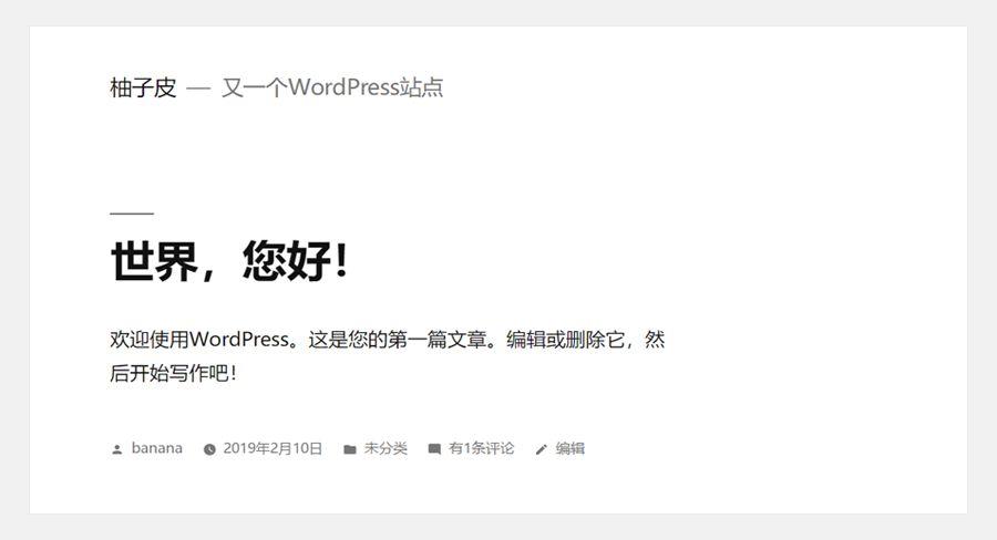 「教程」零基础WordPress建站(完整版)